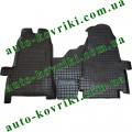 Резиновые коврики в салон Ford Transit 2006-2013 (Avto-Gumm)
