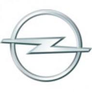 Дефлекторы Opel