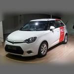 Автомобильные коврики для Morris Garages 3 (MG 3) 2010-