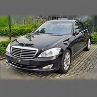Mercedes W221 2005-2013