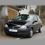 Автомобильные коврики для Opel Corsa B 1993-2004