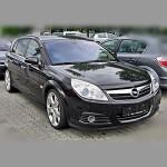 Автомобильные коврики для Opel Signum 2003-2008