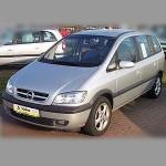 Автомобильные коврики для Opel Zafira A 1999-2005
