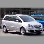 Автомобильные коврики для Opel Zafira B (Family) 2005-