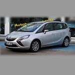 Автомобильные коврики для Opel Zafira C (Tourer) 2011-