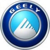 Автомобильные коврики Geely (Джили)