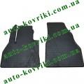 Резиновые коврики в салон Renault Kangoo 2008- (2шт.) (Stingray)